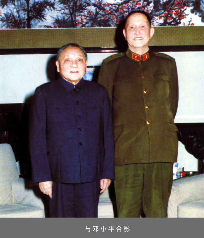 deng xiaoping essay Immediately download the deng xiaoping summary, chapter-by-chapter analysis, book notes, essays, quotes, character descriptions, lesson plans, and more - everything you need for studying or teaching deng xiaoping.